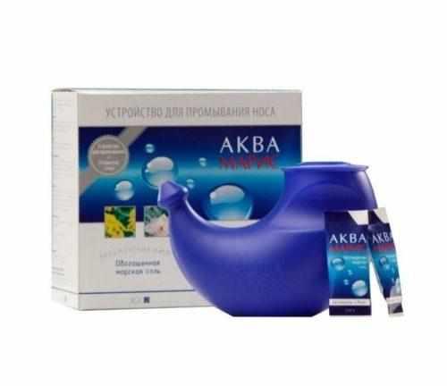 Чайник аквамарис для промывания носа
