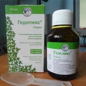 противовоспалительные средства от кашля