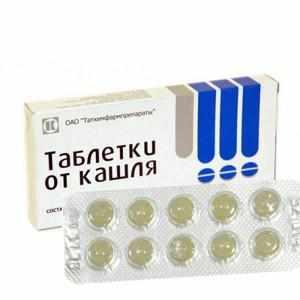как принимать таблетки от кашля с термопсисом