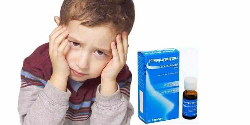 ринофлуимуцил при зеленых соплях у ребенка