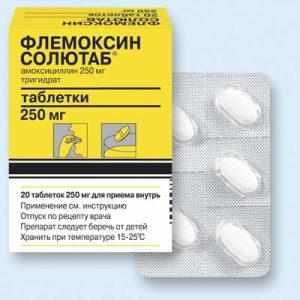флемоксин солютаб при кашле у взрослых