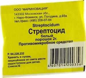 стрептоцид при гайморите