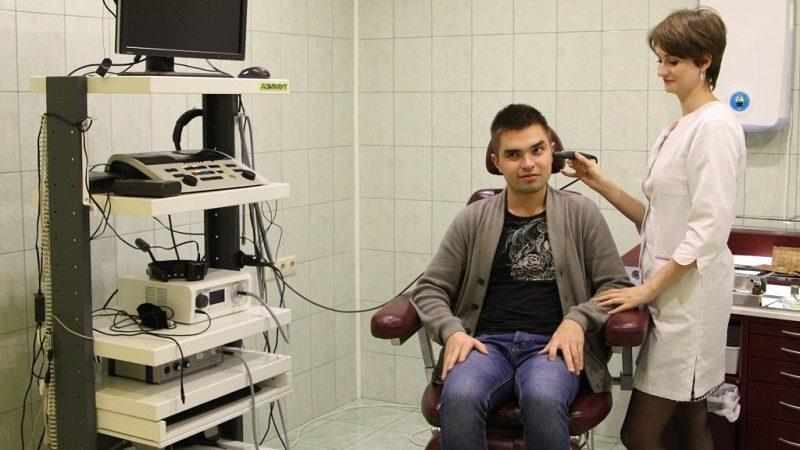 импедансометрия уха что это