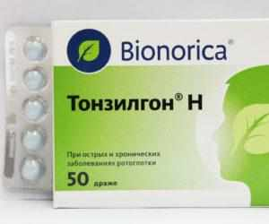 Как применять препарат Тонзилгон