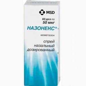 названия гормональных спреев для носа