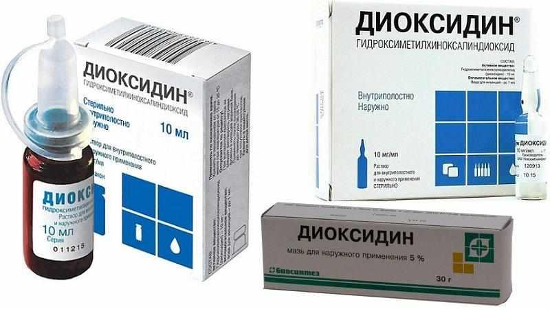 Как делать ингаляции с «Диоксидином»