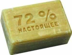 рецепт мази от гайморита с хозяйственным мылом
