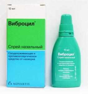 -спрей при заложенности носа у взрослых и детей