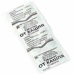 инструкция по применению таблеток от кашля с термопсисом