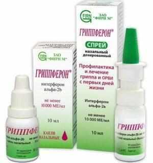 гриппферон при беременности инструкция по применению