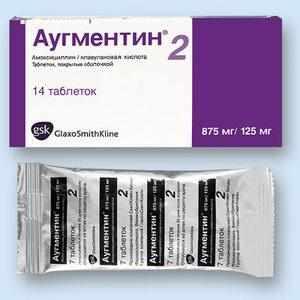дозировка клацида при гайморите