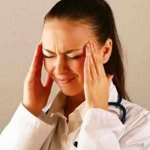 полисинусит симптомы лечение