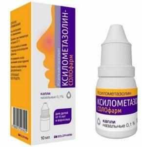 Как принимать капли в нос Ксилометазолин?