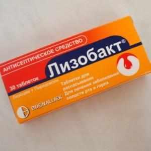 Как применять Лизобакт при кашле