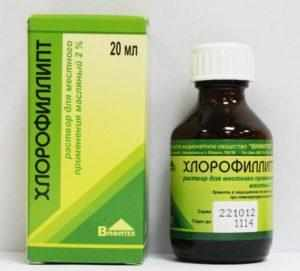 хлорофиллипт масляный при гайморите