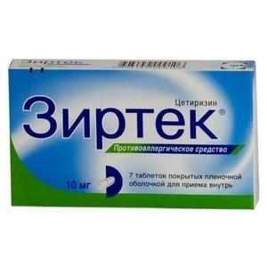 таблетки при насморке у взрослых