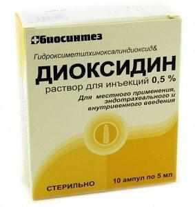 диоксидин капли в нос инструкция по применению