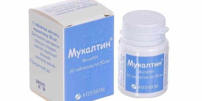 мукалтин инструкция по применению при беременности