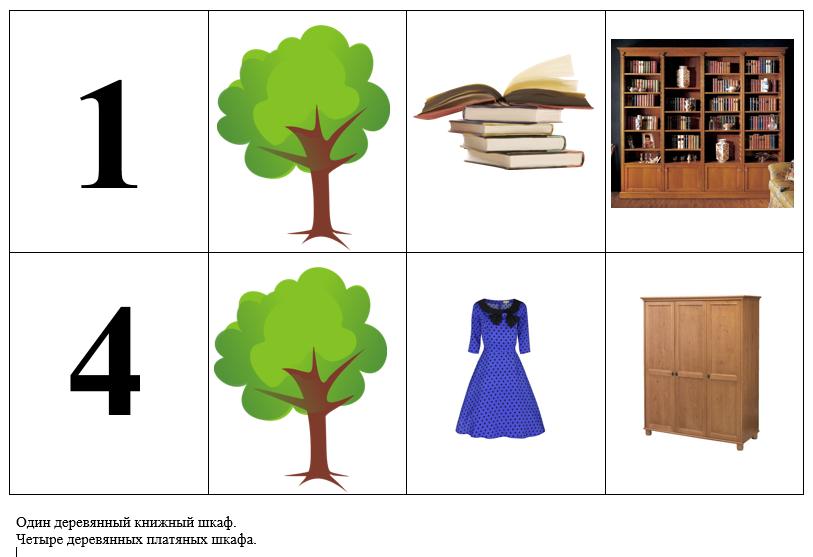Мебель 5