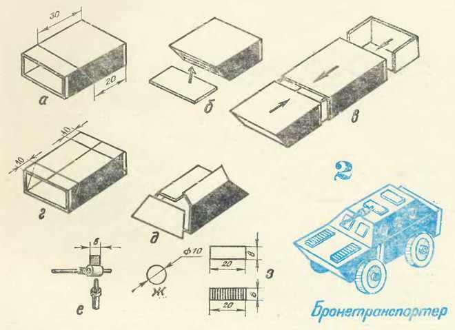 Схема поделки техники