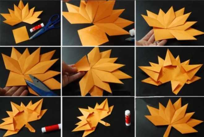Как сделать осенний листок из бумаги