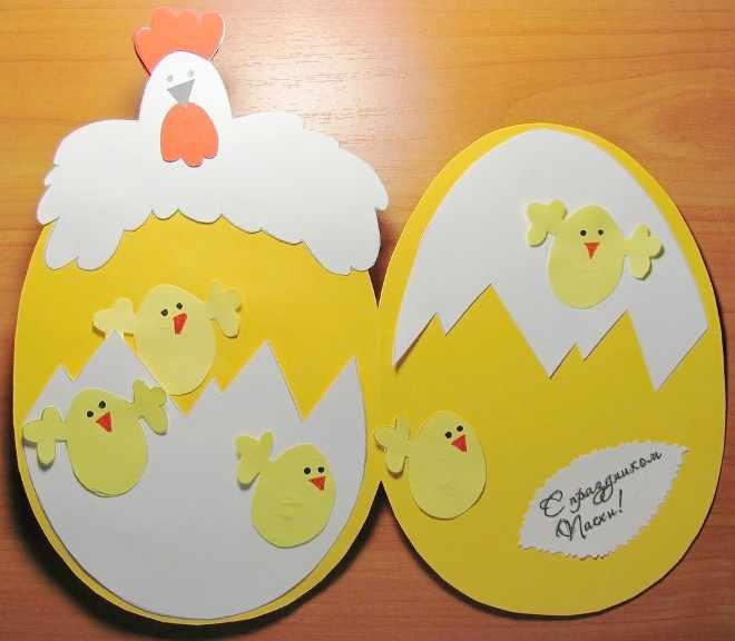 Веселые цыплята