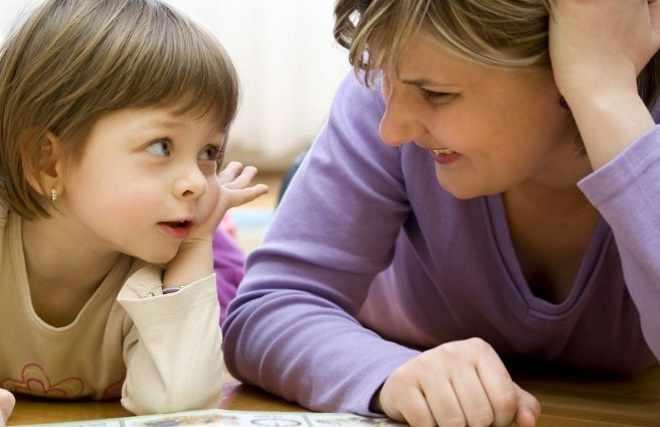 Коррекция детской афазии