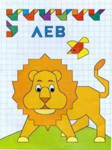 Лев по клеточкам