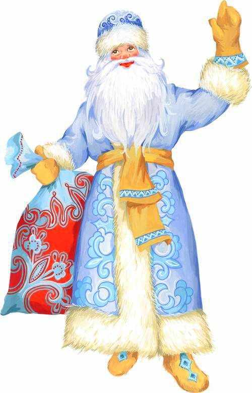 Дед Мороз рисунок 1