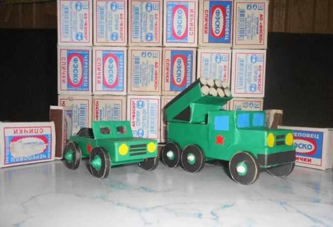 Военные машины из спичечных коробков