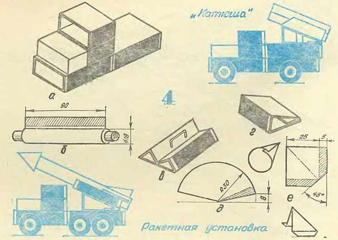 Поделка техники из коробков