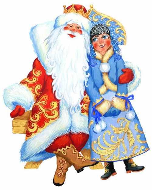 Дед Мороз и Снегурочка рисунок 7