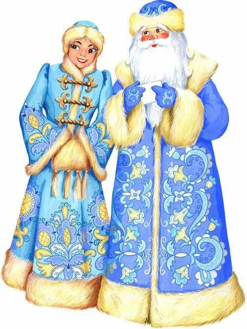 Дед Мороз и Снегурочка рисунок 2