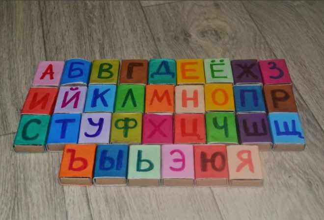 Коробки с буквами
