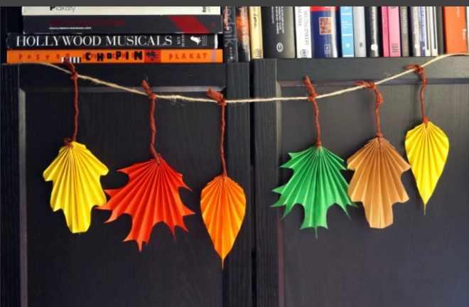 Гирлянда из цветных листьев