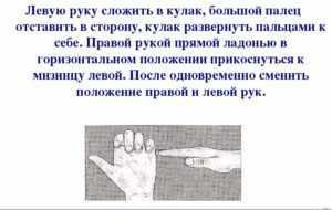 кинезиология лезгинка