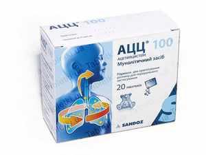 Порошок АЦЦ поможет при лечении дыхательных путей