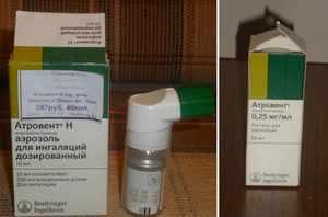 Атровент - ингаляции против астмы