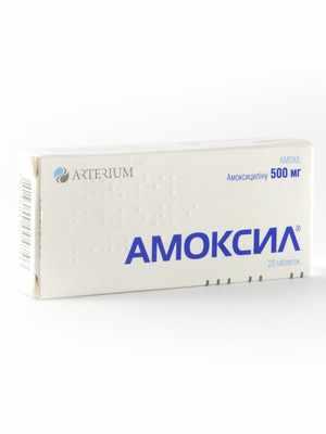 Противопоказания к приему антибиотика