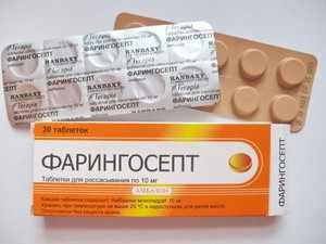 Какими таблетками лечат транзилит