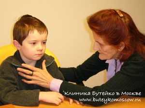 Как помочь ребенку при бронхоспазме