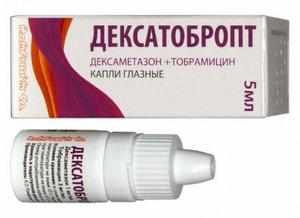ДексаТобропт - капли для лечения отитов и конъюктивитов
