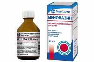 Особенности применения Меновазина для лечения гайморита