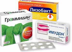 Аналоги Лизобакта