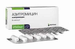 Характеристика препарата Азитромицин