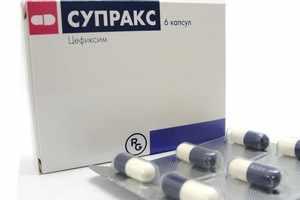 Как принимать антибиотик супракс