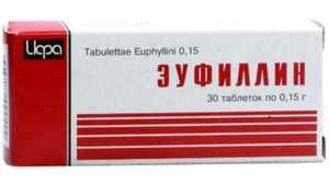 Эуфиллин таблетки - удобное решение
