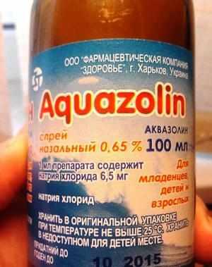 Спрей назальный Аквазолин - аналог Изофры