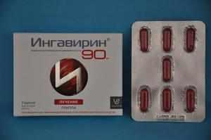 Дозировка препарата ингавирин