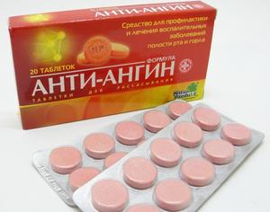 Как принимать таблетки от ангины